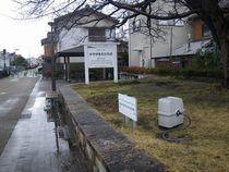 2011.3kakami2.JPG
