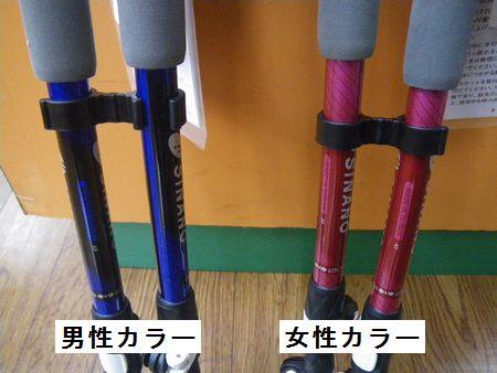シナノ ロングトレイル125&115 ¥11500+税