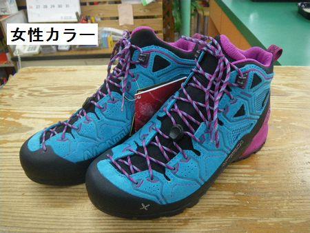 モンチュラ ヤル テクノ GTX メンズ&レディース  アプローチ靴