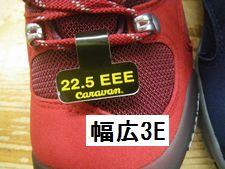 852bhvcrs.JPG