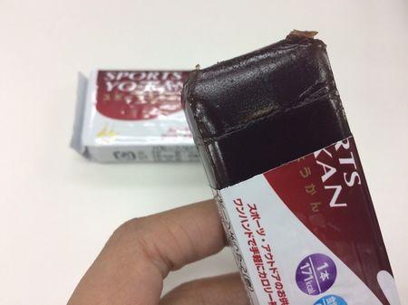 井村屋 スポーツようかん&スポーツようかんプラス