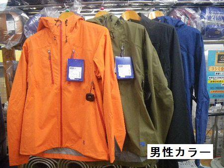 ファイントラック フロウラップフーディ メンズ¥26800+税&レディース¥26200+税