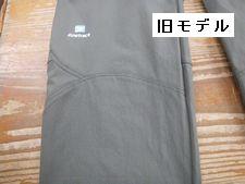 887s.JPG
