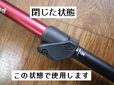 ブラックダイヤモンド トレイル&トレイルウーマン ¥10000+税