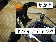 klklk54.JPG
