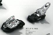 m110tcfree.jpg