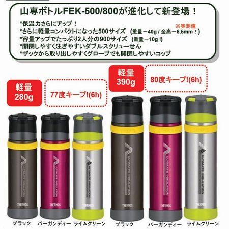 od-yamakei_10321396_1.jpg
