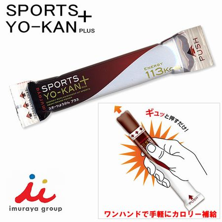 sportsyo-kanplus.jpg