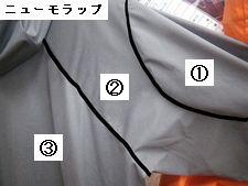 vdf4s84.jpg
