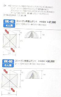 vk.series2.JPG