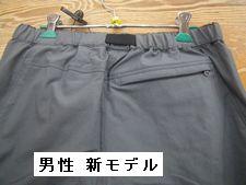 yyuyuy5.JPG