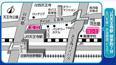 ヨシミスポーツ店への地図