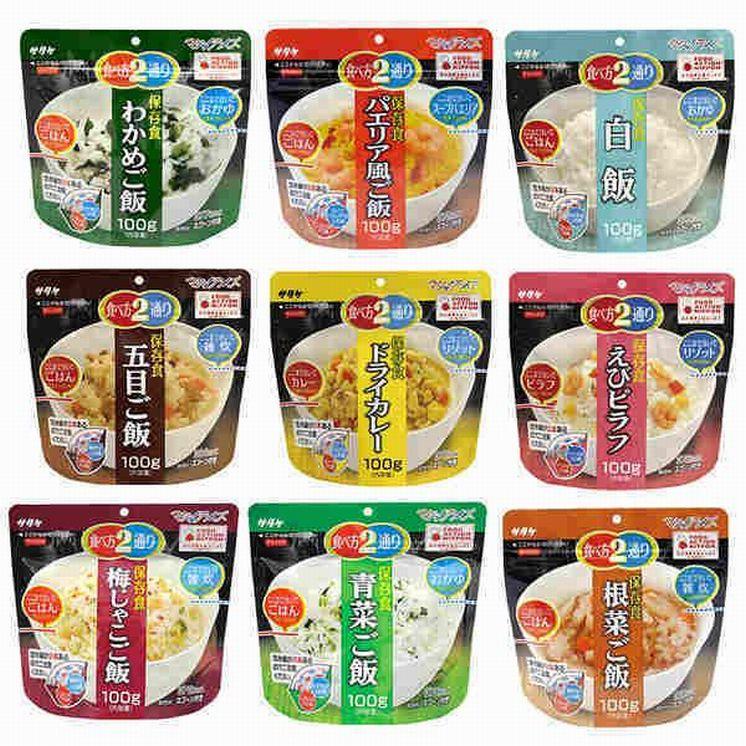 サタケ マジックライスシリーズ ¥308税込~¥385税込(味によって違います)