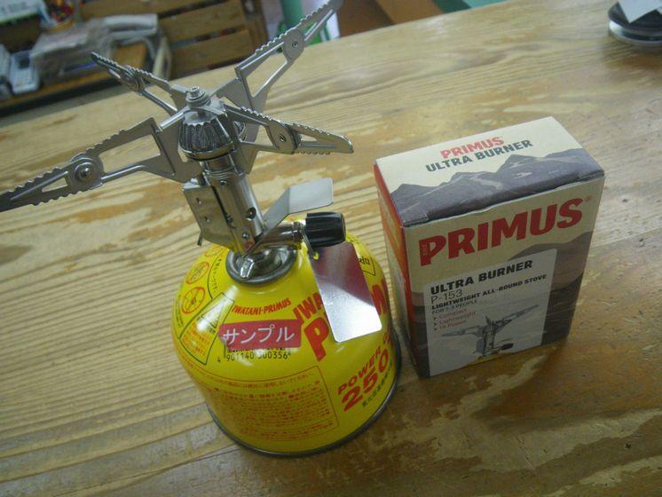イワタニプリムス P-153 ウルトラバーナー ¥9900(税込)