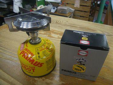 イワタニプリムス IP-2243PA 2243バーナー ¥8250(税込)