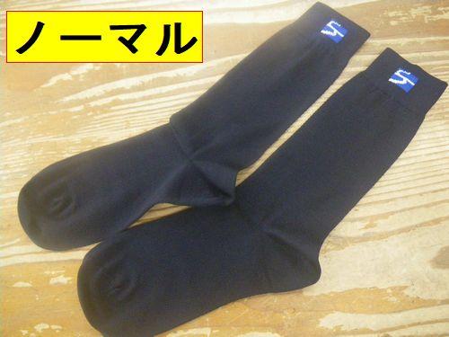 ファイントラック スキンメッシュソックス メンズ&レディース ¥2100+税 ¥2600+税(5本指)