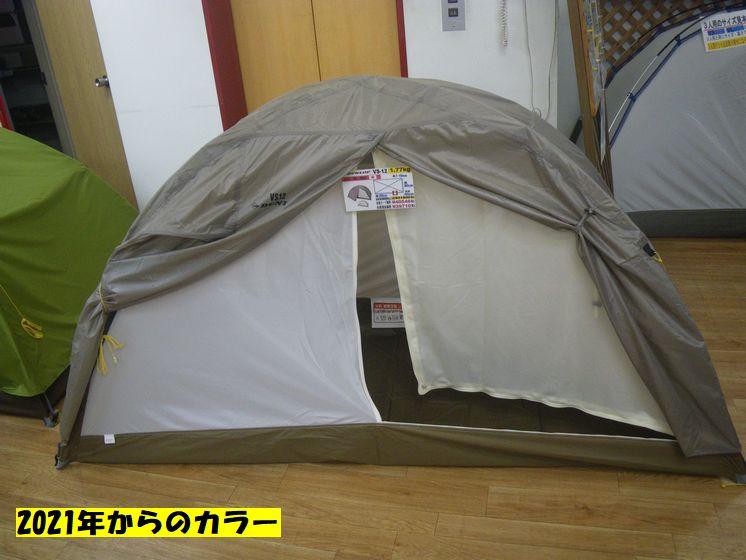 ダンロップ VSシリーズ 1人用¥41800(税込)2人用¥45100(税込) 日本製
