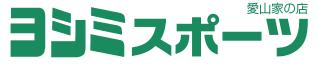 ヨシミスポーツ