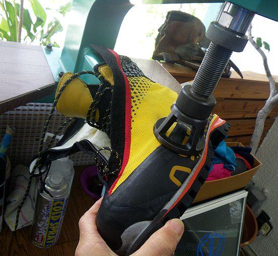 登山靴修理・幅広げ