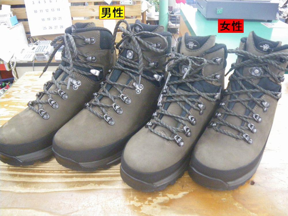 LOWA タホープロGTX WXL メンズ&レディース ¥44000+税