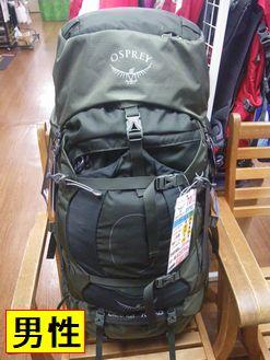 オスプレー イーサー70(メンズ)&エーリエル65(レディース)¥34000+税