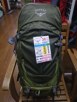 オスプレー ストラトス36 ML メンズ ¥19000+税