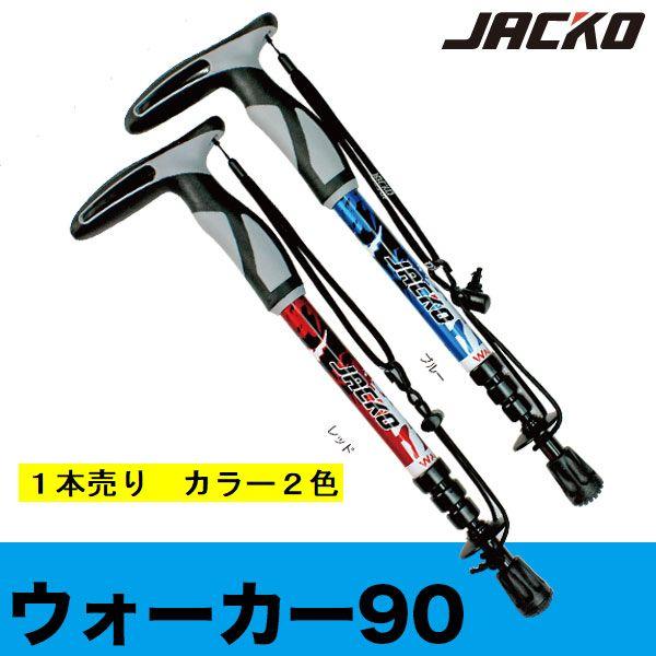 ジャッコ ウォーカー90 ¥3600+税