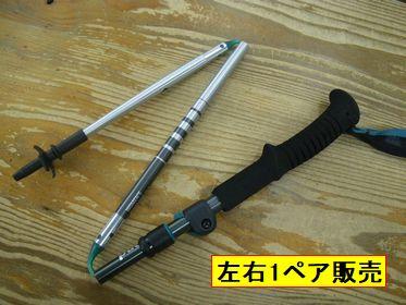 ブラックダイヤモンド ディスタンスFLZ メンズ&レディース ¥15300+税