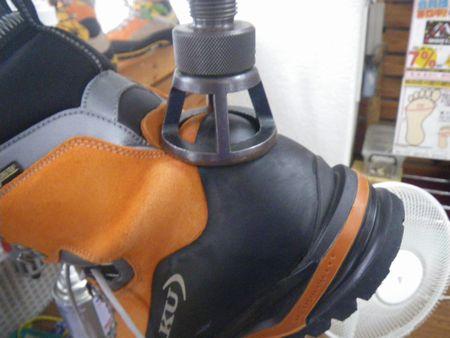 登山靴 修理・幅拡げ
