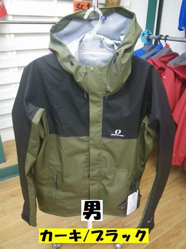 オンヨネ 3Lコンバットレインスーツ メンズ&レディース ¥15400(税込)
