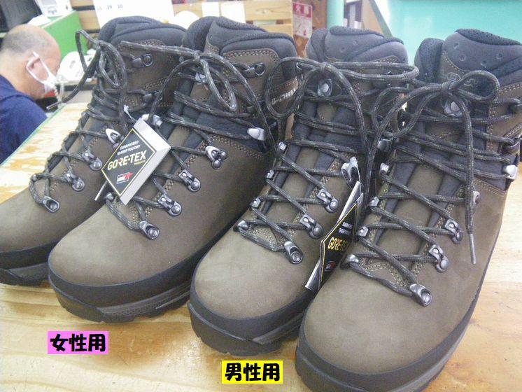ローバー タホープロⅡ メンズ&レディース ¥46200(税込)