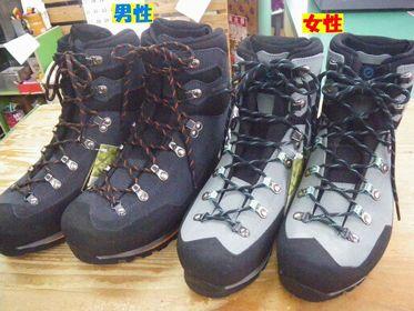 スカルパ マンタテックGTX メンズ&レディース ¥36000+税