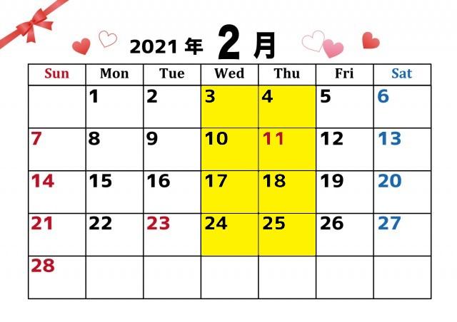 2月のお休みです。