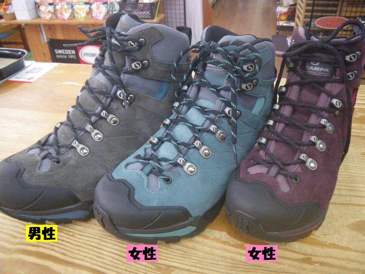 スカルパ ZG トレック GTX メンズ&レディース ¥26950(税込)