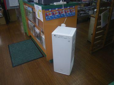 空気清浄機を設置いたしました。
