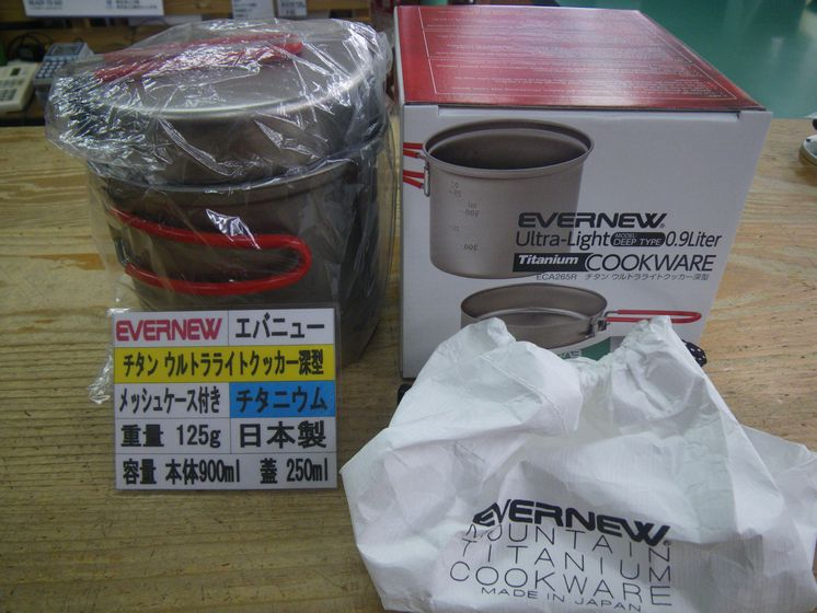 エバニュー チタンウルトラライトクッカー深型 ¥6490(税込)