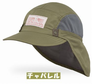 サンデーアフタヌーン アドベンチャーメッシュキャップ ¥4290(税込)